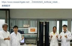 卡萨帝天玺空调成新加坡国立大学教授研究对象