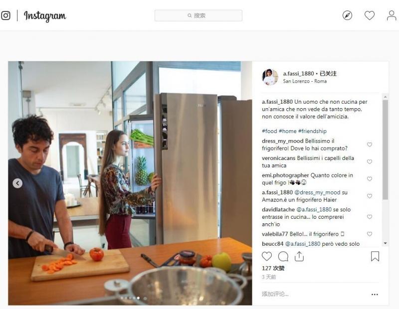 意大利百年冰激凌品牌传人有了新身份:海尔冰箱用户-焦点中国网