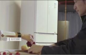 统帅冰箱3分钟视频揭秘时尚设计根本:用户思维