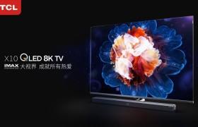TCL X10 QLED 8K TV专属标签:是金子到哪都发光
