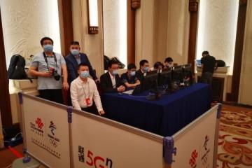中国联通圆满完成全国政协十三届三次会议新闻发布会通讯服务与保证支撑作业