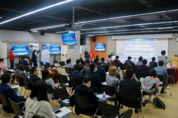 金桥5G超高清视频产业联盟成立揭牌仪式在咪咕视讯举行