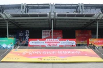 十九届深圳国际LED展盛大开幕行业开年第一展新品新技术全在这里!