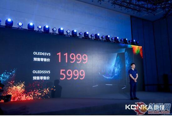 55英寸OLED只需5999康佳APHAEAOLEDV5开启预售